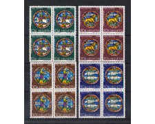 1968 - LOTTO/LBF2868 - SVIZZERA - PRO PATRIA  -  QUARTINE NUOVE