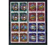 1968 - LOTTO/LBF2867 - SVIZZERA - PRO PATRIA QUARTINE - USATE FDC