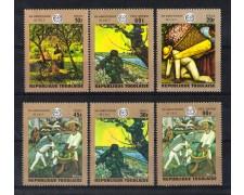 1970 - LOTTO/9824 - TOGO REPUBBLICA - 50° ANNIVERSARIO UIT