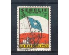 1954 - LOTTO/9848UA - SOMALIA AFIS - AEREA 1,20 BANDIERA SOMALA - USATO