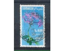 1955 - LOTTO/9849U - SOMALIA AFIS - 5c. FIORI - USATO