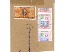 2008 - LOTTO/9855 - REPUBBLICA - 2,80 EURO VARIETA' SU BUSTA
