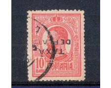 1919 - LBF/2704 -  ROMANIA -  10 b. SEGNATASSE - VARIETA'