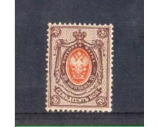 1902 - LOTTO/RUS51L - IMPERO RUSSO - 70K. BRUNO ARANCIO