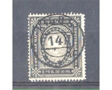 1889 - LOTTO/RUS53U - IMPERO RUSSO  - 3,50  USATO
