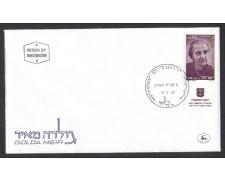 1981 - LBF/4074 - ISRAELE - GOLDA MEIER - BUSTA FDC