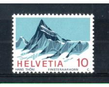 1966 - LOTTO/SVI775N - SVIZZERA - 10c. ALPI SVIZZERE - NUOVO