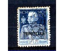 1925 - TRIPOLITANIA -  LOTTO/604 - 1,25 LIRE GIUBILEO DENT. 11 -