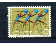 1971 - LOTTO/SVI873U - SVIZZERA - GINNASTE - USATO
