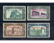 SOMALIA - 1930 - LOTTO/SOMALIT143CPN - MILIZIA III° SERIE - NUOVI