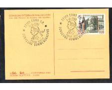 1983 - LBF/3905 - REPUBBLICA - PAOLO GIOVIO CONVEGNO - CARTOLINA  COMMEMORATIVA