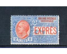 1925 - LOTTO/10928 - REGNO - ESPRESSO 2 LIRE - NUOVO