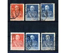 1925 - LOTTO/11301 - REGNO - GIUBILEO DEL RE 6v. - USATI