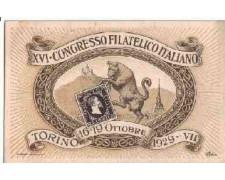 1929 - LBF/980H - CONGRESSO FILATELICO ITALIANO TORINO