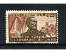 1951 - REPUBBLICA - 25 LIRE G. VERDI - NUOVO - LOTTO/30331