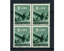 1945 - REPUBBLICA - 8 LIRE DEMOCRATICA - QUARTINA NUOVI - LOTTO/30343