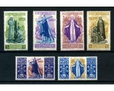 1948 - LOTTO/12777A - REPUBBLICA - SANTA CATERINA 6v. - NUOVI