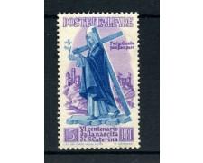 1948 - REPUBBLICA - 5 LIRE S. CATERINA DA SIENA - NUOVO - LOTTO/30346