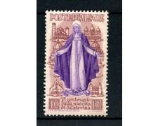 1948 - REPUBBLICA - 10 LIRE S. CATERINA DA SIENA - NUOVO - LOTTO/30347