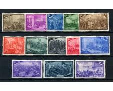 1948 - REPUBBLICA - CENTENARIO DEL RISORGIMENTO 13v. - NUOVI - LOTTO/30349