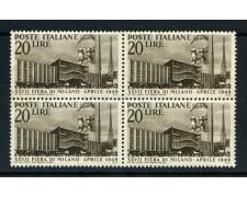 1949 - REPUBBLICA - 27° FIERA DI MILANO -  QUARTINA NUOVI - LOTTO/30350Q