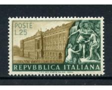 1952 - REPUBBLICA - CELEBRAZIONI VANVITELLIANE - NUOVO - LOTTO/30333