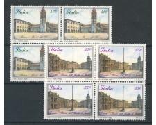 1988 - REPUBBLICA - PIAZZE D'ITALIA 2v. - NUOVI  IN QUARTINE - LOTTO/30276Q