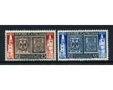 1952 - REPUBBLICA - MODENA E PARMA 2v. - NUOVI - LOTTO/30337
