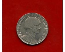 1939 - ALBANIA - 0,20 LEK VITTORIO EMANUELE III° - LOTTO/M30523