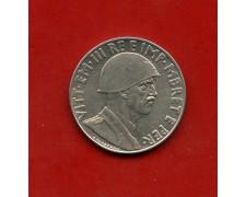 1939 - ALBANIA - 1 LEK VITTORIO EMANUELE III° - LOTTO/M30524