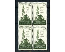 1959 - LOTTO/6348 - REPUBBLICA - EX COMBATTENTI - QUARTINA NUOVI