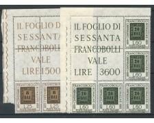 1959 - LOTTO/6355BL - REPUBBLICA - CENT. FRANC. ROMAGNE BLOCCHI ANGOLARI