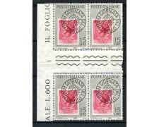 1959 - LOTTO/6357INT - REPUBBLICA - G. FRANCOBOLLO QUARTINA CON INTERSPAZIO - NUOVI
