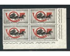 1960 - LOTTO/6364Q - REPUBBLICA - GIORNATA FRANCOBOLLO - QUARTINA NUOVI