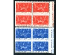 1962 - LOTTO/6399Q - REPUBBLICA - GIOVANNI PASCOLI 2v. - QUARTINE NUOVI