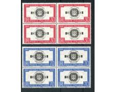 1962 - LOTTO/6400Q - REPUBBLICA - ANTONIO PACINOTTI 2v. - QUARTINE NUOVI
