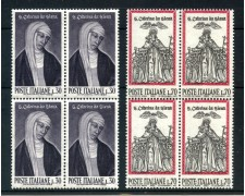 1962 - LOTTO/6401Q - REPUBBLICA - SANTA CATERINA 2v. - QUARTINE NUOVI