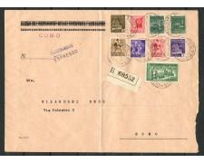 1944 - REPUBBLICA SOCIALE - MONUMENTI DISTRUTTI 8v. SU BUSTA RACCOMANDATA - LOTTO/30302