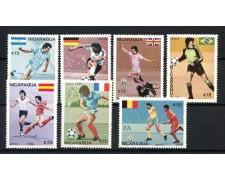 1986 - NICARAGUA - MONDIALI DI CALCIO MESSICO 7v. - POSTA AEREA - NUOVI - LOTTO/19757A