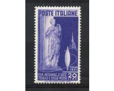 1951 - REPUBBLICA - ARTE TESSILE - NUOVO - LOTTO/30318