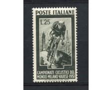 1951 - REPUBBLICA - CAMPIONATI MONDIALI DI CICLISMO - NUOVO - LOTTO/30325