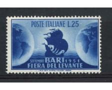 1951 - REPUBBLICA - 15° FIERA DEL LEVANTE DI BARI - NUOVO - LOTTO/30326