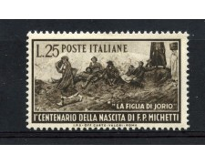 1951 - REPUBBLICA - FRANCESCO PAOLO MICHETTI - NUOVO - LOTTO/30327