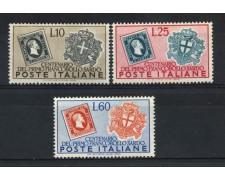 1951 - REPUBBLICA - CENTENARIO FRANCOBOLLI DI SARDEGNA 3v.  - NUOVI - LOTTO/30328