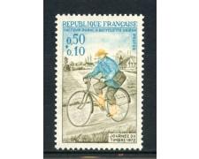 1972 - FRANCIA - GIORNATA DEL FRANCOBOLLO - NUOVO - LOTTO/26032