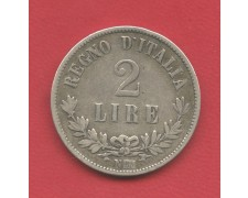 1863 - REGNO - 2 LIRE ARGENTO VITTORIO EMANUELE II°  - LOTTO/M34626