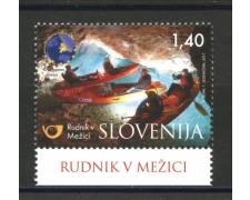 2017 - SLOVENIA - GROTTE DI MEZICA - NUOVO - LOTTO/34665