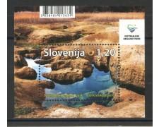 2017 - SLOVENIA - PARCO NOTRANJSKA  FOGLIETTO - NUOVO - LOTTO/34669