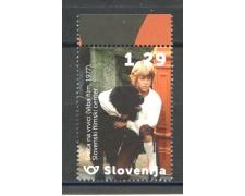2017 - SLOVENIA - CINEMA SLOVENO - NUOVO - LOTTO/34676