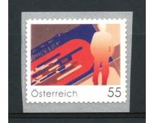 2007 - AUSTRIA - UOMO E TECNOLOGIA - NUOVO - LOTTO/33365